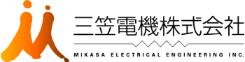 徳島の電気設備・省エネ工事なら|三笠電機株式会社